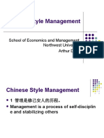Chinese Style Management