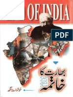 01 The End of india By Khushwant Singh.pdf