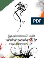 Power2.Ir DIALux4