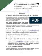 NDA Guidelines