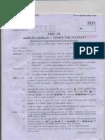March 2013 Plus Two Cs Question Paper