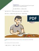 Học Tiếng Hàn Cơ Bản Bài 4