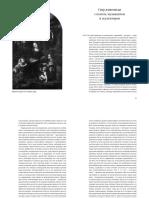 Leonardo_da_Vinchi_Izbrannye_proizvedenia_Tom_2.pdf