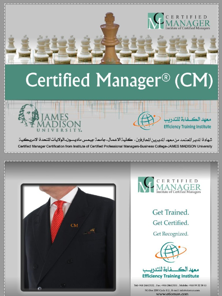 Cm certified manager professional certification strategic cm certified manager professional certification strategic management 1betcityfo Gallery