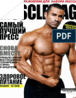 MUSCLEMAG №4 2014(12)