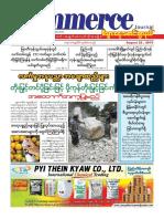 Commerce Journal Vol 16 No 31.pdf
