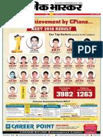 Danik-Bhaskar-Jaipur-08-23-2016.pdf