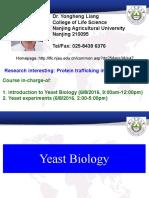 2016 Yeast Biology