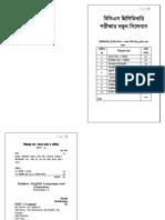 BCS Preli Syllabus (Printable)