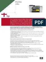 HP PFC Officejet 5610