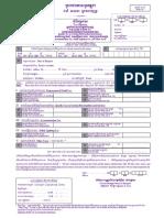 4-ppt.pdf