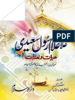 Allama Gulam Rasool Saeedi Hayat w Khidmat By Shegufta Jabeen.pdf