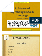 Existence of Diphthongs in Urdu Language and Related Issues During Annotation Process