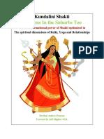 Kundalini Shakti Awakens in the Suburbs Too - Devdasi Audrey Pearson