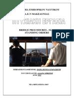 Bridge Procedures,Master Standing Orders
