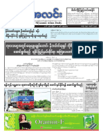 Myanma Alinn Daily_ 24 August 2016 Newpapers.pdf