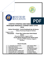 UPSR Module 2016 - Complete Focused Questions