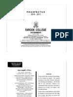 Prospectus_2016-17.pdf