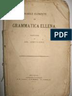 Anghel Demetrescu - Primele elemente de gramatica ellena - 1872