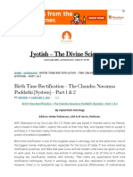 Birth Time Rectification – the Chandra Navamsa Paddathi