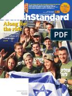 Jewish Standard, August 26, 2016
