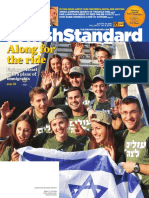 Jewish Standard, August 26, 2016 with About Our Children