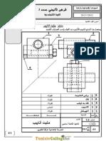 Devoir de Synthèse N°3 - Technologie - 8ème (2012-2013)  Mr messaoudi mohamed