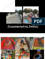 Painted_Stairs.ppt