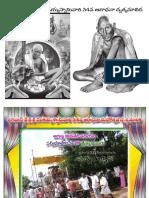 Sri Venkaiahswamy Vaari 34th Aradhana---2016 August 18-24th