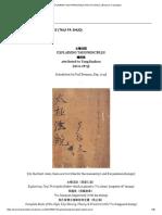 EXPLAINING TAIJI PRINCIPLES (TAIJI FA SHUO) _ Brennan Translation.pdf