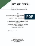 1877 History of Nepal Translated From Parbatiya by Singh