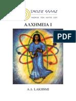 23_Alchimia-1.pdf
