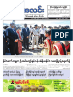 Myanmar Alinn Daily NewsPaper 28.8.16