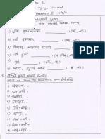 1_sanskrit Practise Sheet-6
