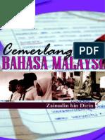 Aksesori Bahasa Melayu