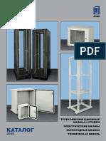 Zpas Catalog 2009