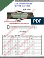 ISO2531.pdf