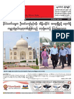 The Mirror Daily_ 29 August 2016 Newpapers.pdf