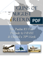 The Guns of August Redux