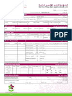 Service Provision Application FormElec