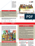 Child Rights Commission-Flyer
