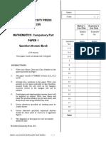 DSE12 Compulsory P1E Set2