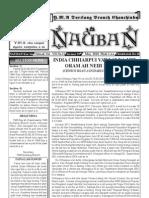 Nauban 29.05.2010