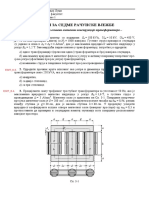 ЕM7 (Zadaci).pdf