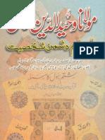 Maulana Waheeduddeen Khan - Islam Dushman Shakhsiyat by Muhammad Mateen Khalid