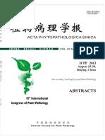 Abstract of ICPP 2013-Final