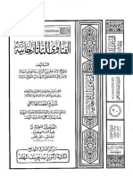 FINAL JILD 20.pdf