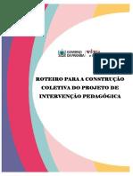 Roteiro Para o Projeto de Intevenção Pedagógica (1)