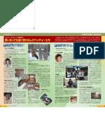 PR用資料-VS1