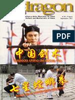 GD 33 Tanglang-Jianshu